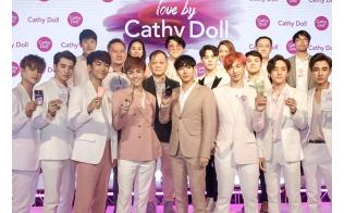 """CATHY DOLL RA MẮT SẢN PHẨM MỚI VÀ GƯƠNG MẶT ĐẠI DIỆN MỚI - """"LOVE BY CATHY DOLL"""""""