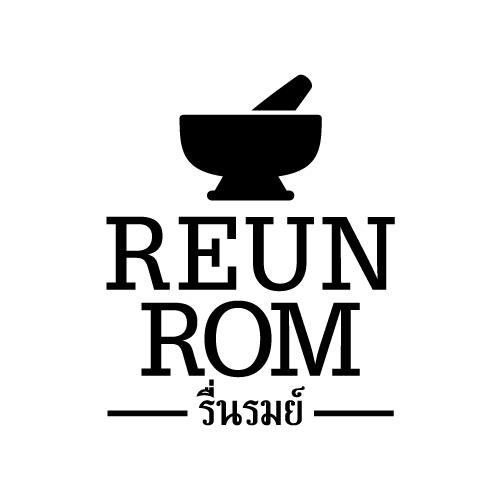 Reun Rom