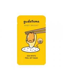 Mặt Nạ Lột Mụn Baby Bright Gudetama Egg White Peel Off Mask
