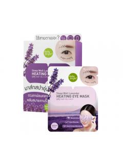 Mặt nạ tạo nhiệt giảm quầng thâm và bọng mắt Baby Bright Sleep Well Lavender Heating Eye Mask