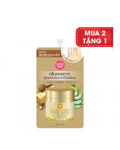 Kem ốc sên vàng dành cho da lão hóa Cathy Doll Snail Gold Snail Firming Cream For Wrinkle Skin-7g
