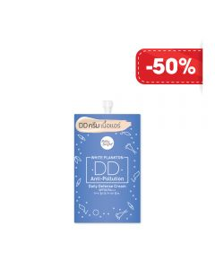Kem nền Baby Bright White Plankton DD Anti-Pollution Daify Defense Cream SPF50 PA+++ 7g #21 True Bright